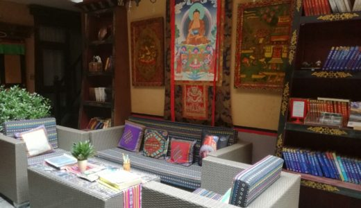 Bodhi Boutique Inn @ Shangrila, Yunnan China – Recommended Boutique Hotel