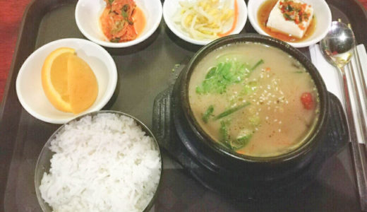 Haeun Khon @ Amcorp Mall Taman Jaya – Korean Restaurant, cheap and delicious